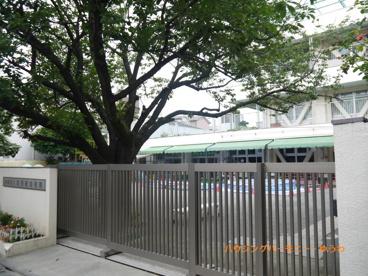 豊島区立 南長崎幼稚園の画像3