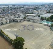 羽村市立羽村第三中学校