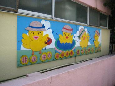 私立 もみじ幼稚園の画像4