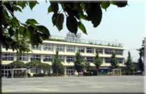 福生市立福生第一小学校