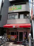 餃子の王将 武庫之荘店