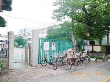 北区立 豊川小学校の画像2