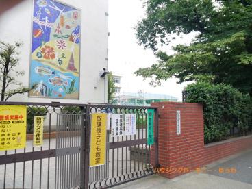 北区立 東十条小学校の画像3