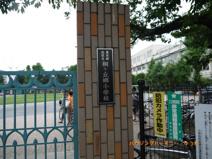 北区立 桐ヶ丘郷小学校
