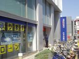 みずほ銀行 中野坂上支店