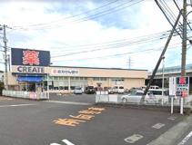 クリエイト小田原矢作店