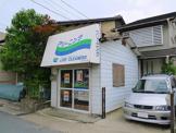 ライフクリーナー 西大寺店