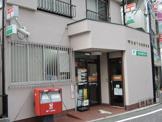 川崎下作延郵便局