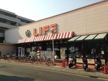 ライフ 高津新作店の画像1