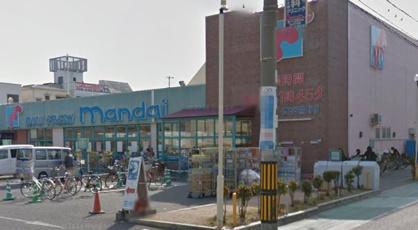 マンダイ熊野店の画像1