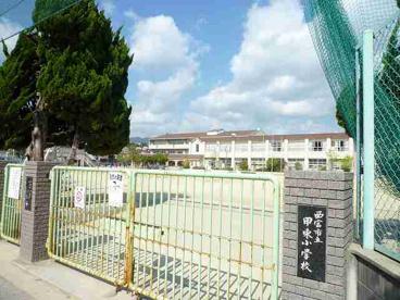 甲東小学校の画像1