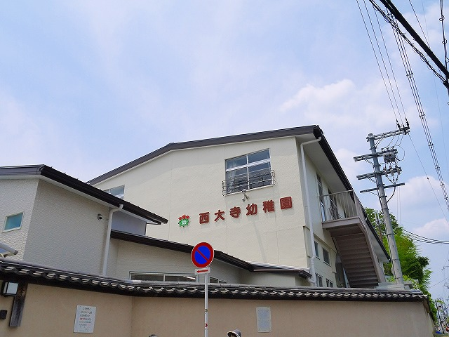 西大寺幼稚園の画像