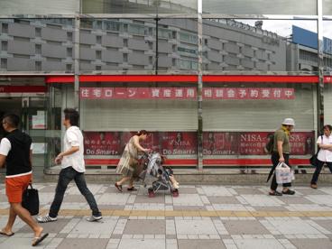 三菱東京UFJ銀行 池袋支店の画像4