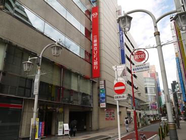 三菱東京UFJ銀行 池袋支店の画像5