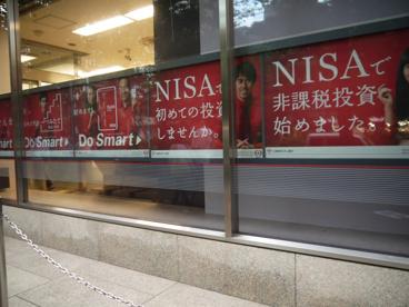 三菱東京UFJ銀行 池袋東口支店の画像3