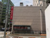 三菱東京UFJ銀行 駒込支店