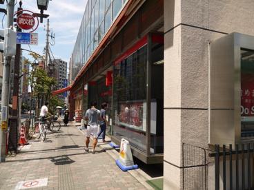 三菱東京UFJ銀行 駒込支店の画像2