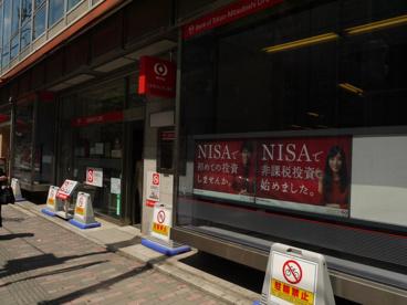 三菱東京UFJ銀行 駒込支店の画像3