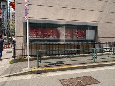 三菱東京UFJ銀行 駒込支店の画像5