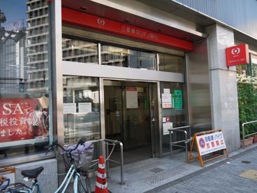 三菱東京UFJ銀行 西池袋支店の画像1