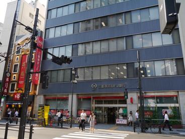 三菱東京UFJ銀行 西池袋支店の画像3