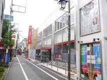 三菱東京UFJ銀行 東長崎支店