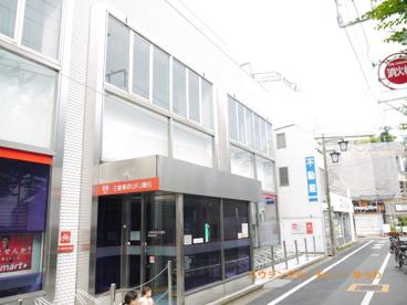 三菱東京UFJ銀行 東長崎支店の画像3