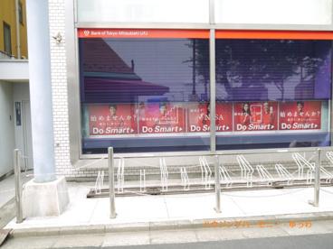 三菱東京UFJ銀行 東長崎支店の画像4