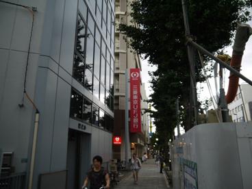 三菱東京UFJ銀行 目白駅前支店の画像1
