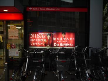三菱東京UFJ銀行 目白駅前支店の画像4