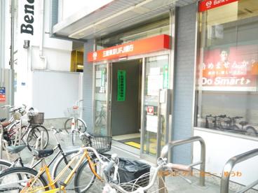 三菱東京UFJ銀行 大山駅前支店の画像3