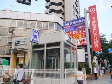 三菱東京UFJ銀行 志村支店の画像1