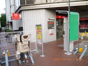 三菱東京UFJ銀行 志村支店の画像3