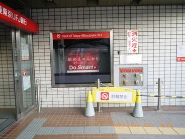 三菱東京UFJ銀行 志村支店の画像4