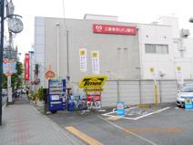 三菱東京UFJ銀行 下赤塚支店