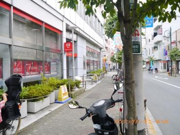 三菱東京UFJ銀行 下赤塚支店の画像5