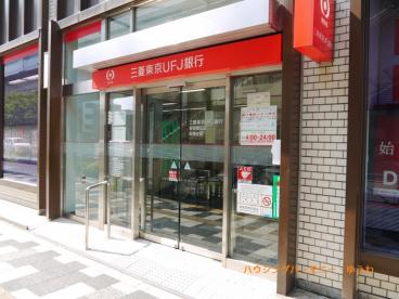 三菱東京UFJ銀行 新板橋支店の画像1
