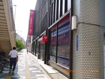 三菱東京UFJ銀行 新板橋支店の画像3