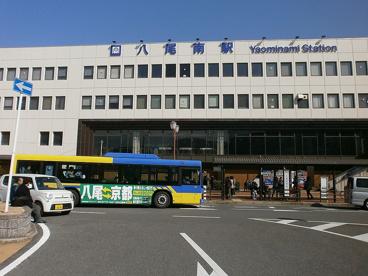 八尾南駅の画像2