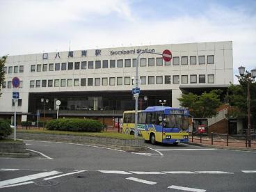 八尾南駅の画像3