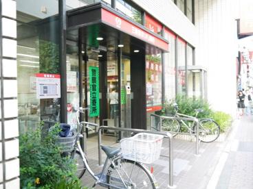 三菱東京UFJ銀行 高島平支店の画像2