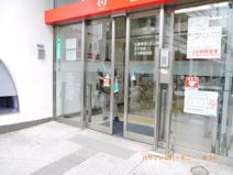 三菱東京UFJ銀行 王子支店