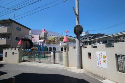 津田山幼稚園の画像1
