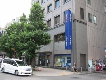 みずほ銀行 大塚支店の画像1