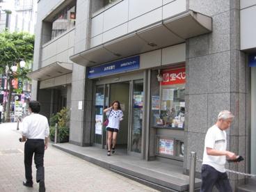 みずほ銀行 大塚支店の画像2