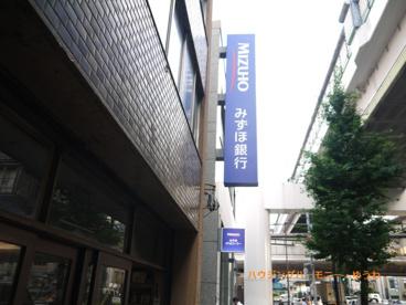 みずほ銀行 板橋支店の画像1