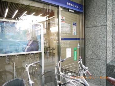 みずほ銀行 板橋支店の画像3