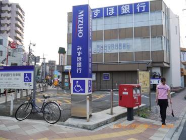 みずほ銀行 志村支店の画像1