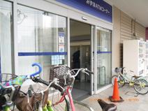 みずほ銀行 東武練馬支店