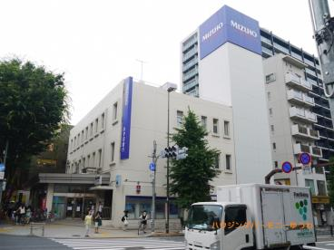みずほ銀行 成増支店の画像1